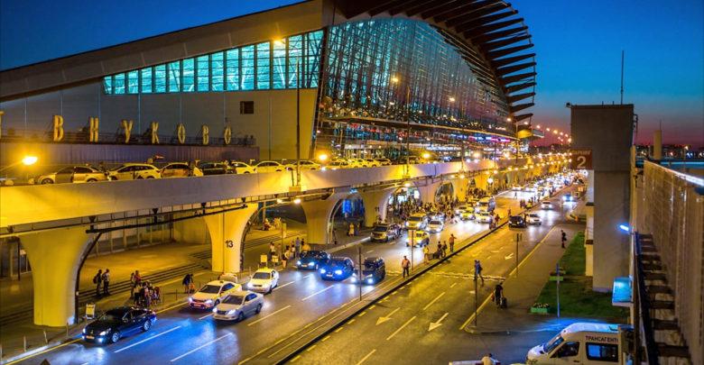 Photo of Апрелевка рядом с аэропортом Внуково